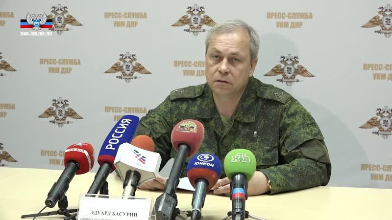 Эдуард Басурин подтвердил боестолкновение с ДРГ ВСУ на юге Республики