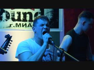 Боевой Расчёт - Геймер - (24/11/2018 - 5 лет Miass_Music в Антикафе