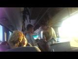 Автобус пати на Кубану 2014! 8 (Звери - Районы-кварталы)