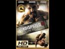 Неоспоримый 3 / Undisputed III Redemption 2010 720p HD 60 FPS