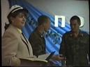 лето 2002 лагерные сборы