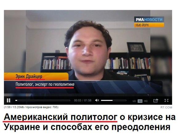 Словам Чуркина в Совбезе ООН никто не верит, - постпред США в ООН Пауэр - Цензор.НЕТ 7350