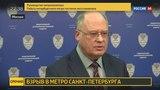 Новости на «Россия 24»  •  Трагедия в питерском метро: погибли 11 человек