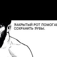 Нариман Талибов