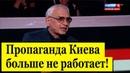 Карен Шахназаров: Украинская власть В ШОКЕ от Крымского моста