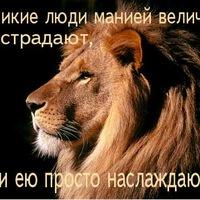 Алекс Ая, 25 апреля 1989, Краснодар, id220321493