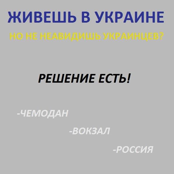 """В """"Украинский дом"""" вместо взрывчатки подбросили муляж, - комендант - Цензор.НЕТ 1927"""