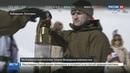 Новости на Россия 24 Военные игры зажгли огонь на Эльбрусе