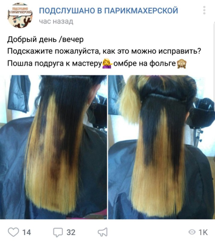 Степан Никифоров | Санкт-Петербург