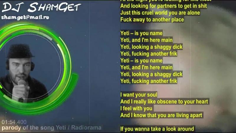 Another frik (thrash-parody of Yeti-Radiorama) by Denis Shamget