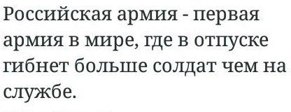 """Россия замалчивает данные о втором """"гумконвое"""": """"Ни одного сообщения о движении и содержании не поступало"""", - СНБО - Цензор.НЕТ 2619"""
