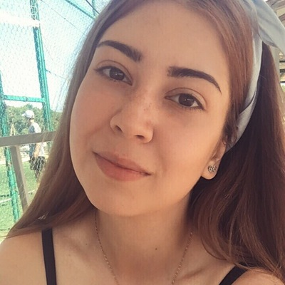 Арина Неустроева