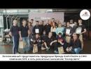 Колор Авто эксклюзивный представитель продукции бренда KochChemie в СФО