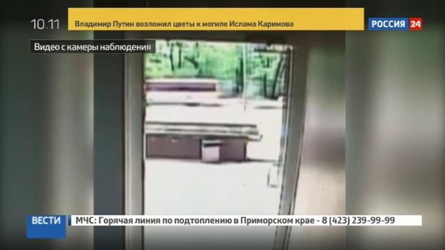 Новости на Россия 24 • Украинского радикала, срывавшего георгиевские ленточки, восемь раз пырнули ножом