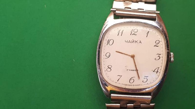 Часы Чайка 17 камней сделано в ссср