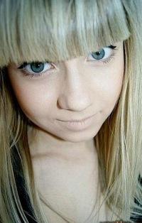 Ирина Акопян, 9 мая 1998, Екатеринбург, id184152517