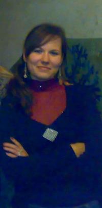 Валентина Ляшова, 3 декабря , Черкесск, id83619006