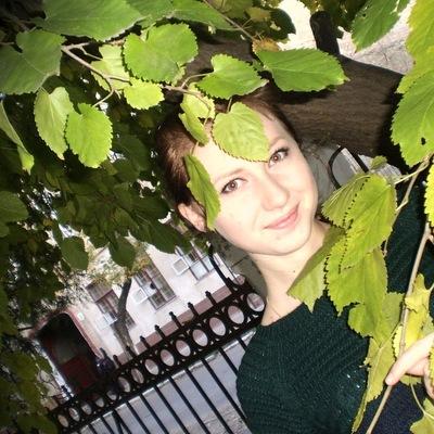 Наталия Рубаха, 26 октября 1996, Одесса, id114932310
