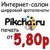 Салон Pikcha.ru