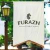 Furazhstable,конный магазин,лошади,пони,экипиров