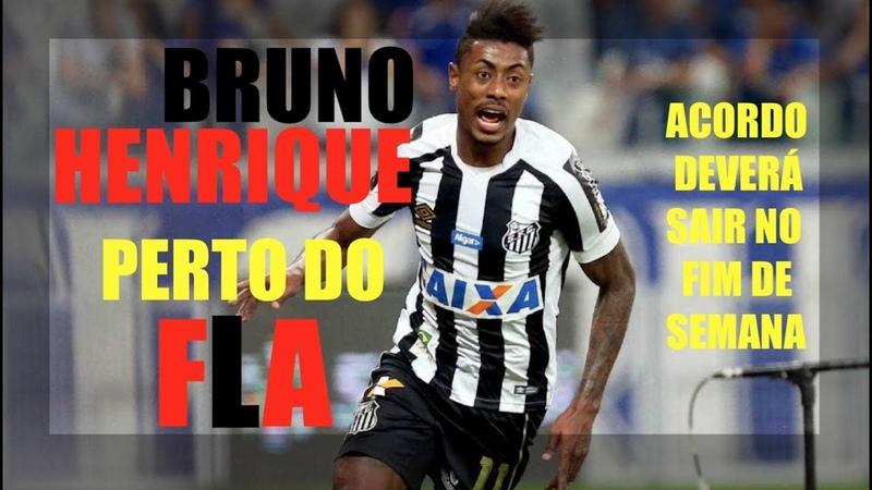 Quase lá! Flamengo muito perto de contratar Bruno Henrique. Veja o vídeo e entenda!