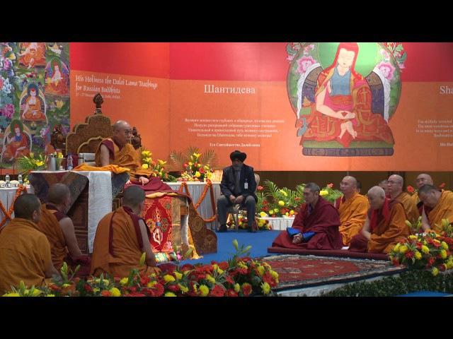 Далай лама Учения для буддистов России ― 2016 День 1