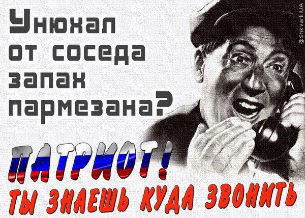 На Донбассе растет социальная напряженность: соцработники просят милицию защитить их от беженцев, - ДонОГА - Цензор.НЕТ 4647