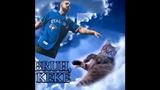 Lil B - Keke That's My Kitty (Drake