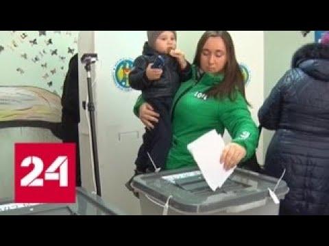 Предварительные результаты выборов в парламент Молдавии социалисты лидируют Россия 24