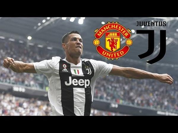 МАНЧЕСТЕР ЮНАЙТЕД - ЮВЕНТУС Лига Чемпионов 23112018 Промо матча Manchester United Juventus