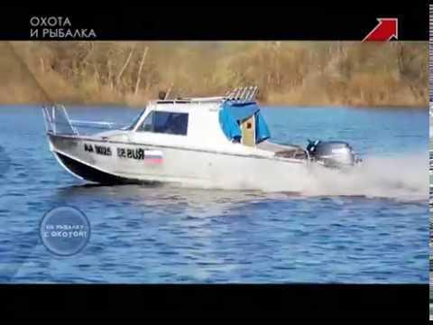 КУБОК S-FISHING.PRO на телеканале Охота и Рыбалка!