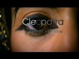 BBC Клеопатра. Портрет убийцы (Была ли Клеопатра убийцей)