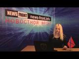 Новороссия. Сводка новостей Новороссии (События Ньюс Фронт) 12 февраля 2015 /Roundup NewsFront 12.02