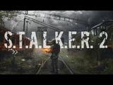 5 ПРИЧИН ПО КОТОРЫМ ВОЗНЕНАВИДЯТ S.T.A.L.K.E.R. 2 Причины Ненависти Stalker 2 - Грядущие Скандалы