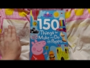150 things to do and make with Peppa Ladybird
