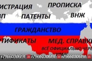 Временная регистрация белгород регистрация в качестве безработного с временной регистрацией