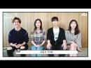 Мой ID - Красотка с Каннама | My ID Is Gangnam Beauty - [Интервью ч.2]