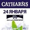 CATHARSIS ~ презентация альбома ~ 24.01 ~ Рязань