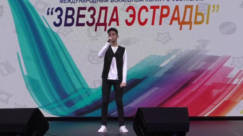 Егор Мещеряков - All of me (John Legend Cover)