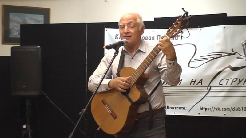 Олег Пискунов Стою на сцене