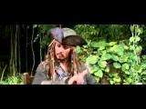 Пираты Карибского моря 4 полный фильм