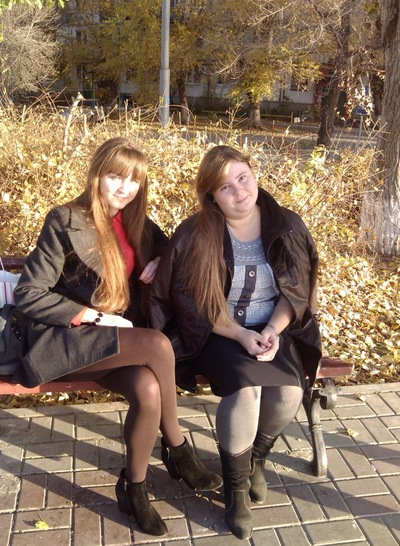 Елена Анисимова, 11 декабря , Астрахань, id131369842