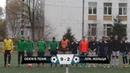 Oden's team 9 2 Луковые Кольца Обзор матча