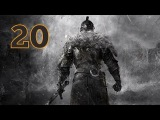 Прохождение Dark Souls 2 — Часть 20: Босс: Демон из плавильни (Smelter Demon)