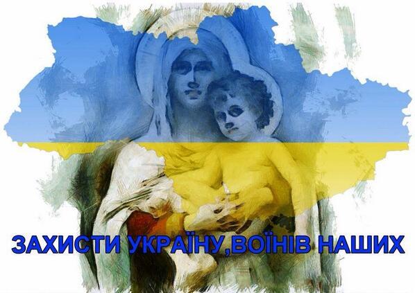 Международная организация по миграции намерена дополнительно оказать помощь 20 тыс. переселенцев в Украине - Цензор.НЕТ 1150