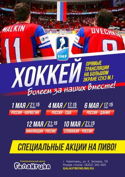 расписание чемпионата россии по футболу 2014 2015 5 тур