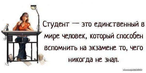 https://pp.vk.me/c322131/v322131453/af0b/r-1OBg5SDDM.jpg