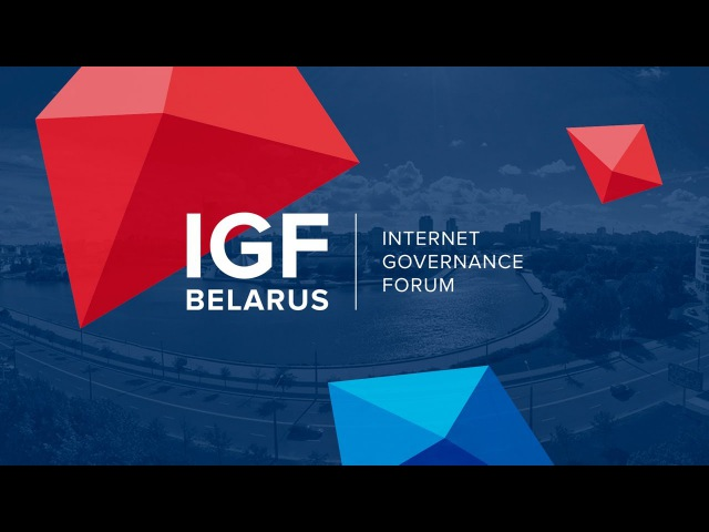 Belarus IGF 2017. Видеообзор. / Belarus IGF 2017. Overview.