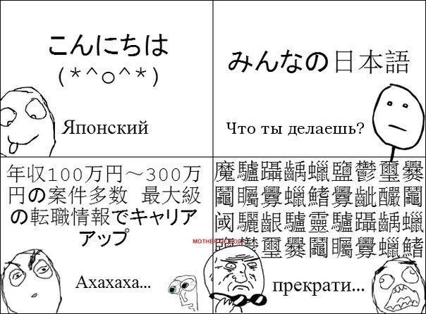 Гоменасай перевод с японского