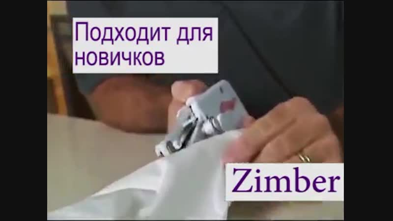 Ручная швейная машинка Скидка 53% 360